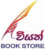 Viyath Books